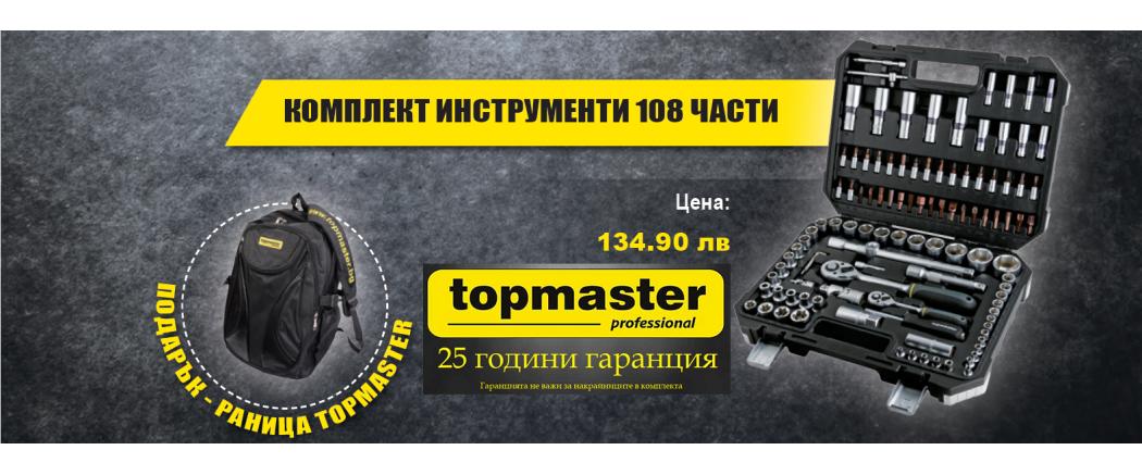 Инструменти TMP