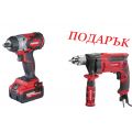 "Гайковерт акум. Li-ion 20V 320Nm 1/2"" RDI-IBW01 + ПОДАРЪК"