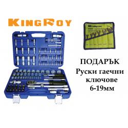 """Гедоре 108 части 1/4"""" & 1/2"""" 4-32мм King Roy"""