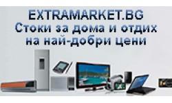 Онлайн магазин extramarket.bg